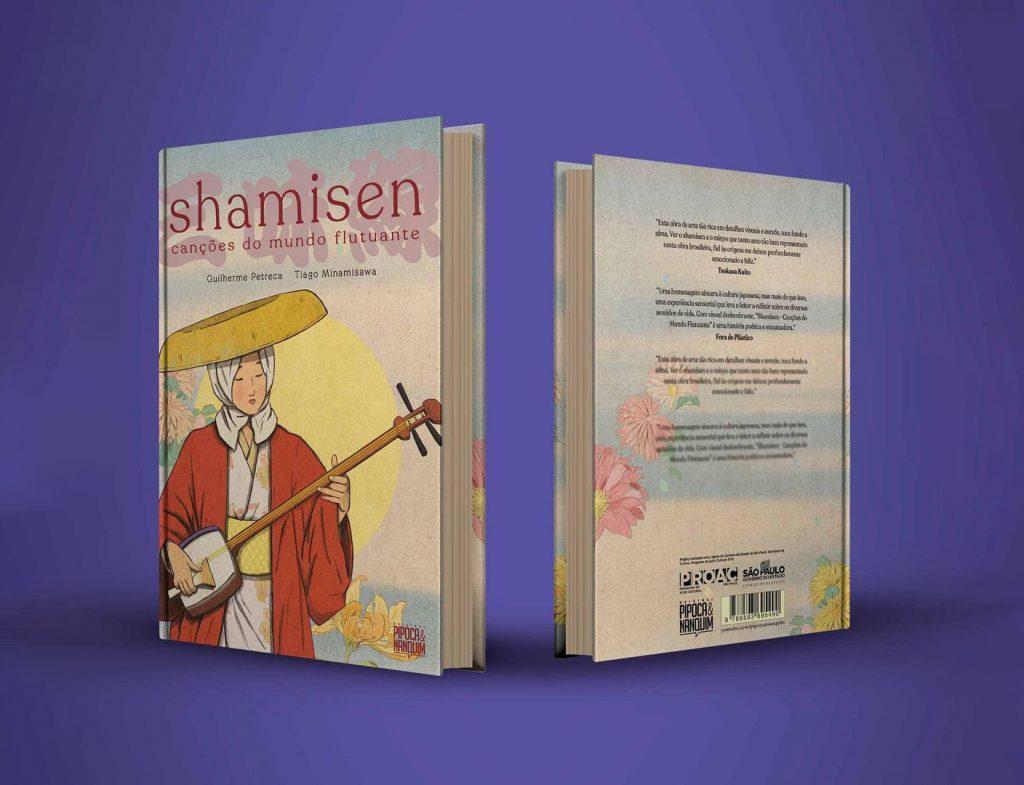 shamisen-001